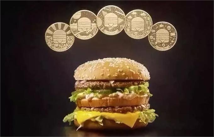 麦当劳纪念币