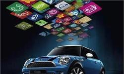 <em>汽车</em>后市场发展潜力突出 私家车成为<em>汽车</em>维修主体