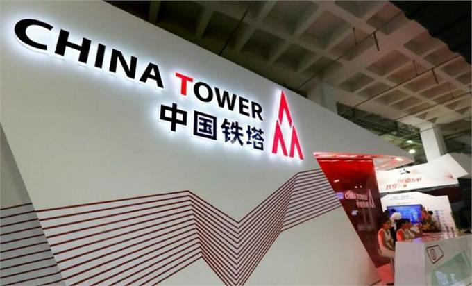 中国铁塔上市交易