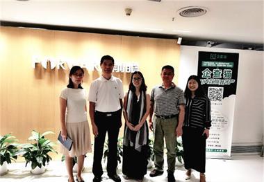 广州医药行业协会黄秘书长一行到访前瞻
