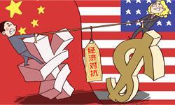 数据热 美将对华160亿美元产品征税,为何美国总要与中国发生贸易摩擦?