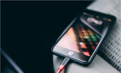 """欧盟威胁苹果:再不换通用的充电器和接口,别怪我来""""硬的""""!"""