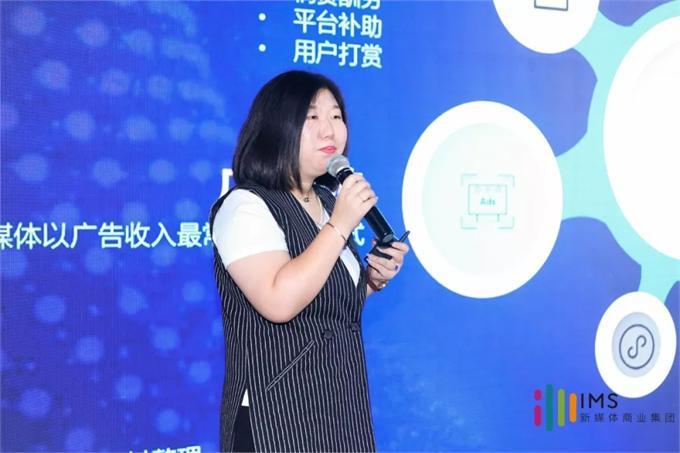 克劳锐CEO张宇彤:自媒体狂热时代,品牌如何更好的发声?