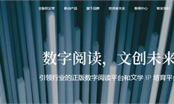 """打通产业链!阅文收购新丽传媒 腾讯155亿喜提""""电影黑马"""""""