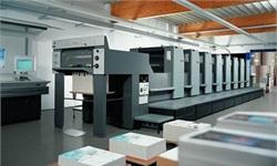 印刷业面临一系列不利因素 亟需寻求突围新路径