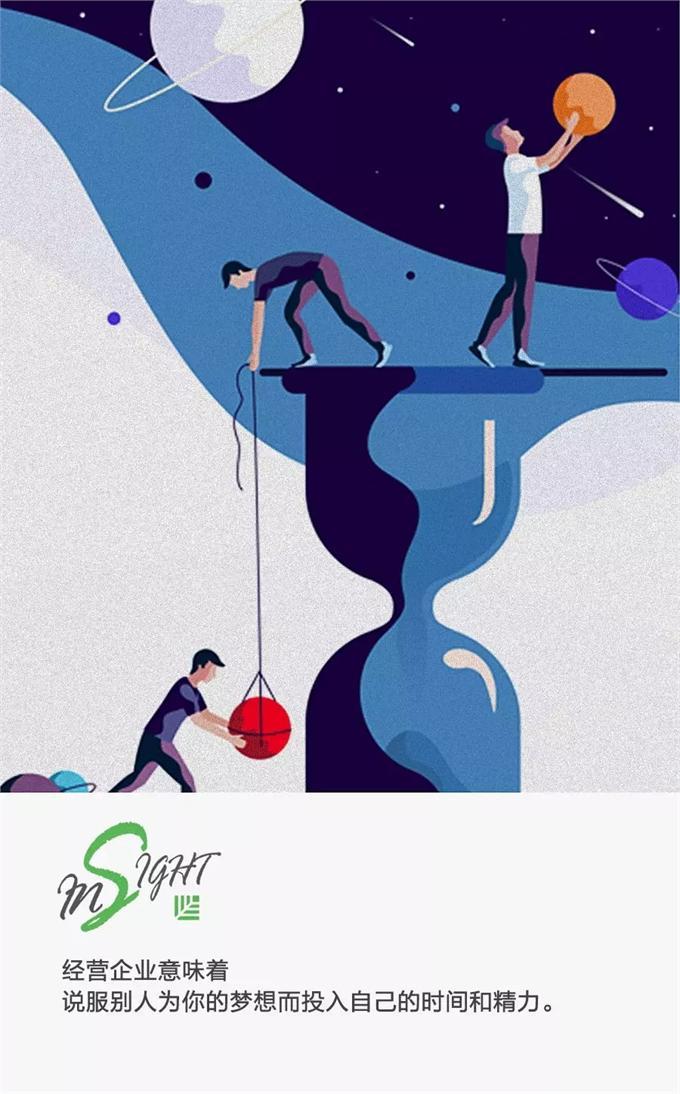 先营销,再创业:淹没初创公司的8个营销教训