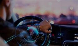 多重利好因素共同作用 中国智能汽车市场前景广阔