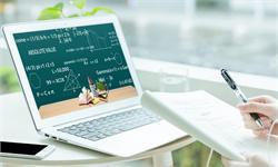 互联网教育发展潜力十足 教育O2O成为发展新机会