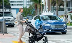 """福特自动驾驶战略:不争跑在第一 要做""""安全""""和""""信任""""的代名词"""