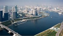 天津滨海新区重点产业发展规划解读