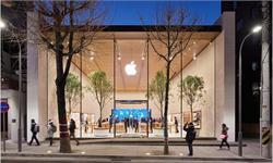 观察 2023年苹果全球零售店要开到600家 它如何成为苹果营销中的关键一环?