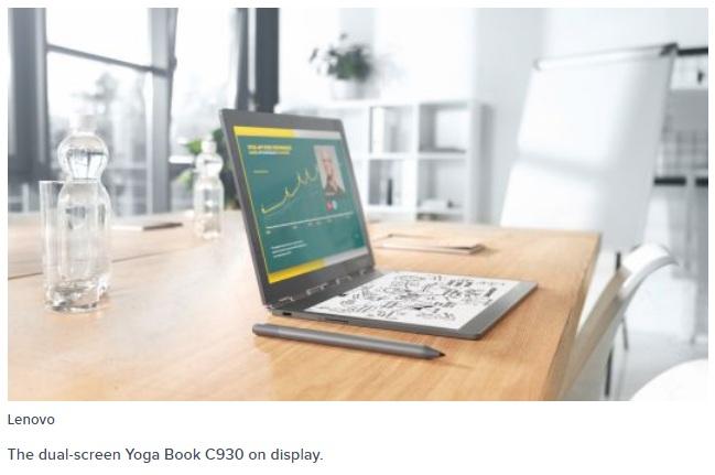 联想笔记本电脑(Lenovo)推出了全球首款配有两个屏幕 报价999欧元