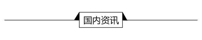 <a href=http://www.psb21.net/guonei/ target=_blank class=infotextkey>国内</a>