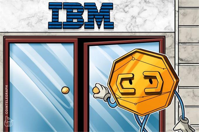 IBM开发出区块链实时支付系统 可在几秒内实现清算和结算跨境支付