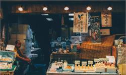 便利24创始人黄鸿光:无人零售模式到底有没有前途?