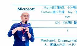 华映资本章高男: 当所有人重注AI,我们看好这三大方向