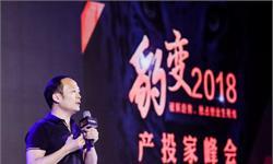 雷文涛:马云一个小动作,预示下个千亿级市场诞生