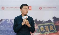 北大三名教授对话小米联合创始人刘德:小米何以走上大路?