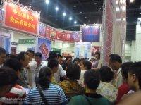 河南(郑州)糖酒会2019年食品饮料展区