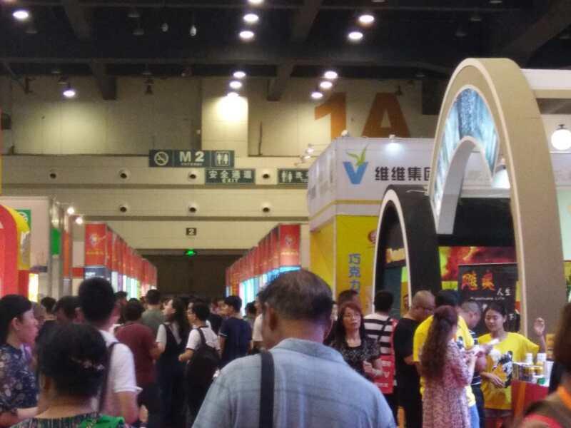 2019年河南郑州食品饮料及机械展会