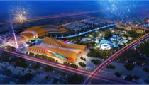 【产业新城】万达城助力济南城市更新打造产业新城