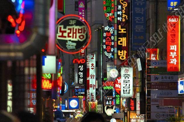 韩国经济恶化超预期 高盛瑞银纷纷下调韩国经济增长