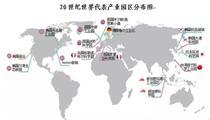 国外产业新城发展阶段及特色分析