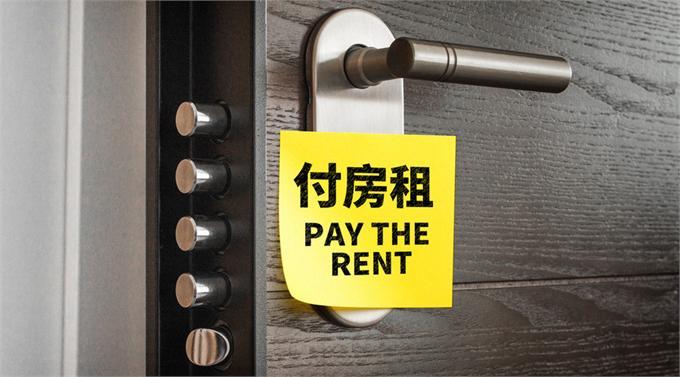 两节期间哄抬房租将严惩!北京将严查假期5大市场价格乱象