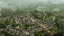 恩施大峡谷旅游风情小镇规划建筑方案
