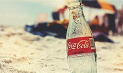 凯度全球品牌足迹排名:可口可乐最受消费者青睐 连续六年名列第一