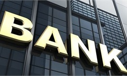 银行业净利润增速呈上升态势 不良贷款形势略好转