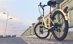共享单车认购诈骗:老套路换新装照样灵 一天10起能骗百万