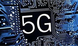 第四次工业革命要来了!5G将彻底改变物联网 释放人工智能真正的潜力