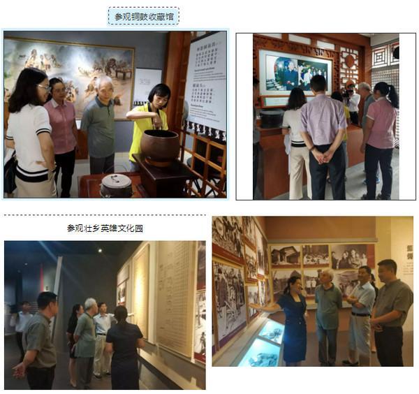 前瞻产业研究院赴广西东兰县考察交流