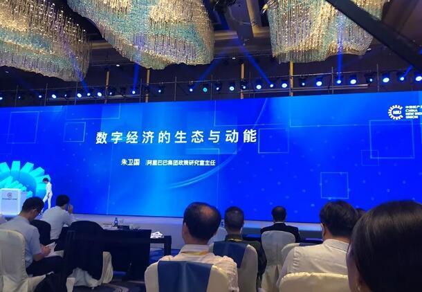 新产业峰会