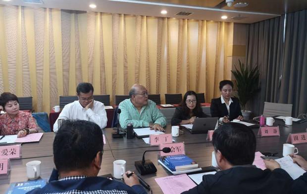陕西渭南中药材产业小镇策划与规划