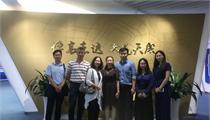 北京亦庄生物燃料乙醇项目调研与访谈工作