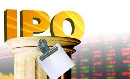 IPO公司上市条件是什么