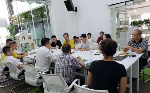 中国产学研促进会与前瞻共同接待广西东兰政府领导