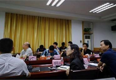 前瞻产业研究院对中山横栏镇乡村振兴产业规划汇报