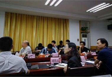 前瞻产业研究院对中山横栏镇产业规划汇报