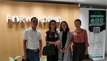 广州荔园地产集团战略发展部相关领导到访前瞻
