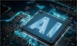 人工智能受资本热捧 智能<em>芯片</em>市场发展空间巨大