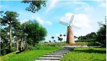 现代农业园区总体规划及实施建议