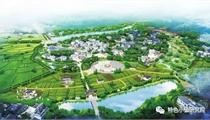 田园综合体的投资与运营模式
