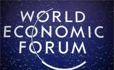 世界经济论坛发布2018年全球竞争力报告