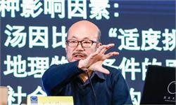 王东岳:我们应该如何读书?