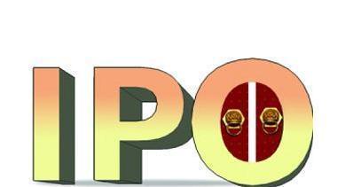 什么是IPO定价 如何进行IPO定价