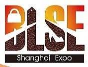 2019中国国际鞋类展