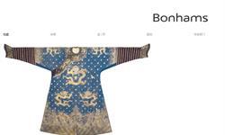 心痛!乾隆皇帝龙袍拍卖 预估130万元英国军官曾穿上身参加晚宴
